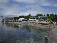 そこからまた移動して、ナルスアン島に到着。