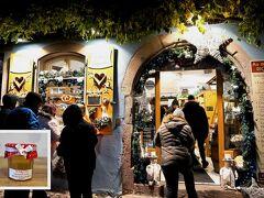 """""""Au Marché de Riquewihr""""という店に入ってみたら、""""フェルベール""""のジャムがありました!  """"ジャムの妖精""""と呼ばれるアルザス出身のクリスティーヌ・フェルベールさんのお店があるのは、""""ニーダーモルシュヴィール(Niedermorschwihr)""""。  アルザスの楽しみのひとつは、テュルクハイムからブドウ畑の間の道を歩いてニーダーモルシュヴィールの店に行くことなのですが、今回は時間的に無理なのでここで買います。  ゲヴェルツトラミネールのジャムを買いました。このジャムは初めて。"""