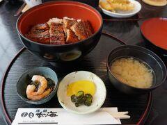 ランチは境港のお食事処日本海で。 私は先月も来ていたから、この日はお刺身じゃなくてうな丼で。うなぎも肉厚でおいしい。