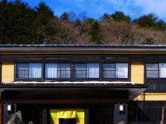 高湯温泉湯めぐりしんがりは、「安達屋」です。 高湯のなかでも、吾妻屋・玉子湯とならぶ歴史ある老舗の宿です。