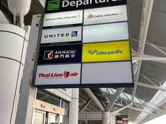2月3日出発の日です。福岡空港に着きました!