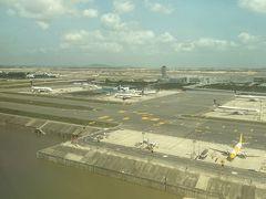 チャンギ空港に到着しました。
