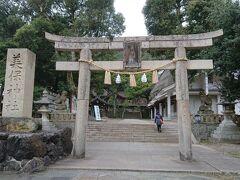 《美保神社》はえびす社の総本山です。