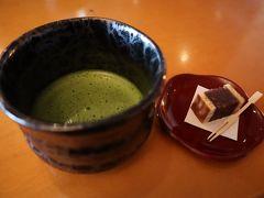 サン浦島 悠季の里へ到着しました! まずはウェルカムドリクでカステラとお抹茶をいただきました!