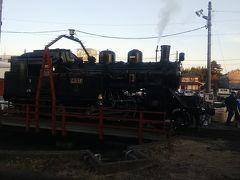 この機関車はC12形。 土日祝日に走っている場合が多いです。  首都圏で最も手軽に見る事が出来る蒸気機関車列車です!!