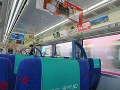 品川駅13時17分。 指定席車に乗り込んでくるお客さんはいませんでした。