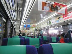 横浜駅13時35分。