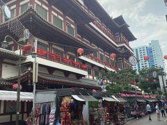 新加坡佛牙寺龍華院です。パワースポットですね。