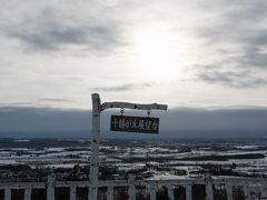 十勝が丘展望台に到着。 広角で撮るのか望遠がいいのか指示があります。