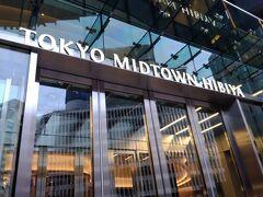 日比谷公園のつもりが、「東京ミッドタウン日比谷」に吸い込まれた。 1階のLEXUSのカフェ「ザ・スピンドル」 ソファ席もカウンター席も満席(ノ゚ρ゚)ノ まったりできそうな空間だもんねぇ。 同じ1階の「Buvette ブヴェット」 お店の前にも並んでる女子達・・・  上のフロアにも上がってセレクトショップなどのぞきながらウインドウショッピング。 私は目的もなくブラブラしながら買い物するタイプ。 そこで思いがけず、素敵な物が見つかったり、おもしろい物を見つけたり、気になる物を発見したり。 逆に、欲しい物があって買い物に行って、気に入った物が見つかった例がない。 でも、ウインドウショッピングは疲れるから嫌いという人も多い。 うちの家族もどちらかというと嫌いかもね。 ここは遠慮して早めにカフェに入ろう。