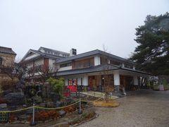お土産を買うなら、まずはここ「鶴ヶ城会館」へ。