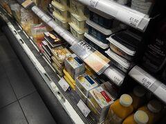 ボンドストリート駅にあるマークス&スペンサー。 ヨーロッパ旅行では毎回恒例のバターを購入。