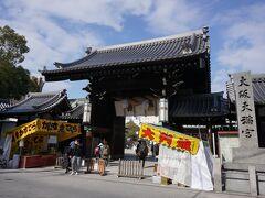 大阪天満宮に来ました~。  ま、この近くにあるバッテラの有名店のついで なんですが(笑)