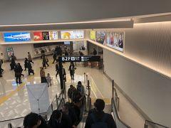 1/23 福岡空港に到着後間髪入れずに地下鉄へ。