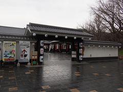1/25 帰ってきたぜ熊本。  今日中に福岡に行く必要がありますが、ETCカードを持ってくるのを忘れてしまったので、下道で行く。 なので、ゆっくりしていく時間はなく、熊本市内の観光は熊本城のみとしました。