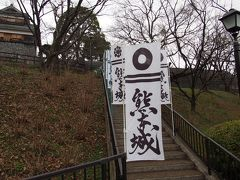熊本城方面に向かいます