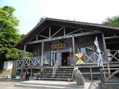 日帰り温泉します。 「宮崎で遊ぼうクーポン」利用。 定価310円がクーポン1枚利用、ということは110円分お得。