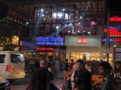 パブストリートで踊っていた集団は、シヴァタ通り沿いにあるクラブから来ていたみたい。 1階にはメイソウがありました。機会があれば行ってみようと思ったけど、とうとう行けずじまい。 「観光客も多いけど地元の人も結構遊んでるみたいだね。」