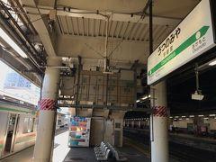 宇都宮駅で