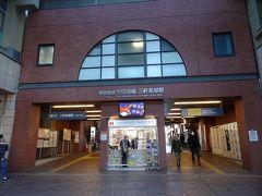 スタートは三軒茶屋駅から。