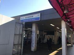おはようございます。本日は2月8日土曜日、時刻は9時56分です。用事があって家を出るのが少々遅くなりこんな時間になってしまいました。 前回は西武新宿線上石神井駅で終わりましたのでそこからの続きとなります。え?駅が違うじゃんって? そうなんです、ちょこっと寄り道をします。ま、駅名からどこへ行くかバレバレですけどね。