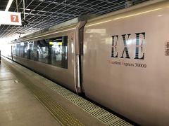 小田原に到着。ここでJRに乗り換えます。