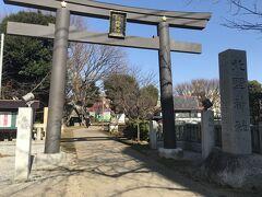 新井薬師から道路を渡ってすぐにある新井天神北野神社です。