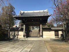 取り敢えずお腹の様子は落ち着いたので気を取り直して武蔵関駅前にある日蓮宗本立寺へ。本堂へ参拝に行くとちょうど法事中でしたので御首題はまたの機会に。