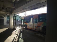 目黒駅行きバスに乗ります