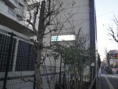 三田駅で 浅草線に乗ります