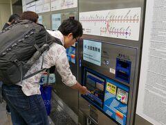 さらに歩くと駅に到着です ここで、前回の台湾旅行でお世話になったイージーカード(悠遊カード)をチャージします 今回長距離のバスにも乗るつもりだったので、1000台湾ドルをチャージしましたが、結果的に300ドルくらいは余りました 台湾の交通料金は本当に安いですね 電車にもバスにも乗れて、コンビニでは買い物もできます ということで台湾旅行の際にはイージーカードは必須です