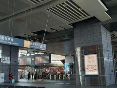 高鉄台中駅 到着