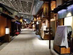 翌朝、お台場の大江戸温泉物語3:50発貸切バスで羽田空港へ。 20分ちょっとで到着。羽田空港はお店も閉まっており、人もまばらです。寝ている人もちらほら。