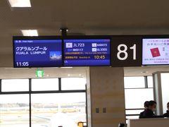 9時30分頃、成田空港着、空港は空いていました。 チェック・イン、手荷物を預けた後、TEIラウンジで休憩。  成田空港発JAL723便で出発。  成田空港もスーツケースは、自分でタグを印刷して、ドロップ・オフするようになっていました。 勿論、時代に取り残されそうな私には、従来のカウンターを兼ねて「手荷物預けカウンター」になっていました。