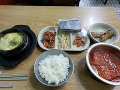 これです! ザ 韓国って感じです。