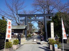 3分ほど歩いて松陰神社へ。 名前の通り吉田松陰を祀った神社。 朝から訪れる人多し。学問の神様ということで、合格祈願に来ているのかな? 受験シーズンたけなわですし。