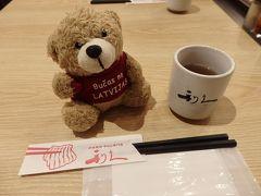 牛たん炭焼 利久 サクラマチ熊本店