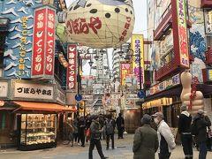 大阪が初めてな友達のために、観光。 大阪っぽいとこをいろいろとw  本当に空いてた。土曜なのに。 観光客は多いけど、お店もそんなに混んでいない。。 コロナウィルスの影響でしょうか。この時はそこまで話題になってなかったけど。 ここではガチャガチャのみやりましたw  あっという間に今日の予定が終わったので、夕飯までの時間つぶしにアメ村へ。