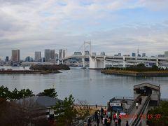 デックスはネームの通り、デッキ=豪華客船をイメージした造り、その展望デッキからレインボーブリッジ https://www.shutoko.jp/fun/lightup/rainbowbridge/overview/ 方面を眺めました。 本日はあいにくの曇りっぽい。