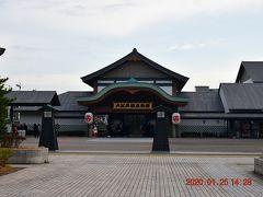 そして大江戸温泉物語 https://www.ooedoonsen.jp/ 過去には宿泊もしています。 宿泊旅行記⇒https://4travel.jp/travelogue/10879015