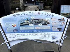 入場料520円を払って、入場します。