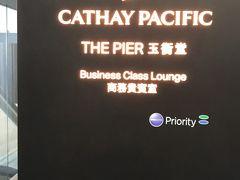キャセイパシフィック航空、THE PIER ラウンジ、 香港国際空港のキャセイの中で最も広いラウンジです。