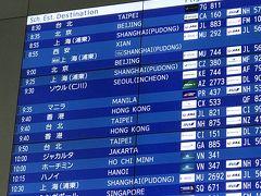9:40発のキャセイパシフィック航空CX533で香港経由でシドニーに、、1年振りのシドニーに出発です。