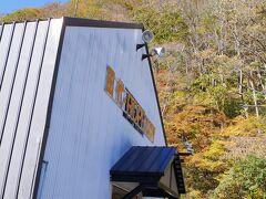 「田代ロープウェー 田代山麓駅」  「二居湖(ダム湖)」を発ち、 3カ所目の観光スポット、田代ロープウェーに乗るべく 田代山麓駅へ到着。