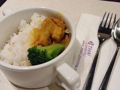 タイ航空のこのラウンジは、古めかしい感じで、あんまり人気なさそうです。料理もそんなに多くない。 でもその分静かだし、シャワーもできたので良かった^^ あと、カレーが美味しすぎてびびった!  今回タイでいろいろカレーを食べて感じたけど、タイ米がカレーにめっちゃ合う~  米がカレーを活かしているというか...(何様...?w) これは今後も研究の余地あり...
