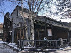 長野・旧軽井沢  旧中山道にある蕎麦【川上庵】の写真。  こちらも有名ですね。営業しています。  https://www.kawakamian.com/