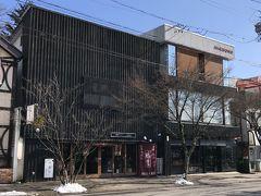 長野・旧軽井沢【酢重正之商店】の写真。  営業中。  お隣は【酢重ギャラリーダークアイズ】。