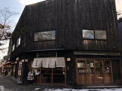 長野・旧軽井沢【レストラン酢重正之 軽井沢】の写真。  こちらも営業しています。この3軒は軽井沢で人気の為、冬期休暇は 取らないようです。(年末年始は要確認)  軽井沢や東京をはじめ、各地で展開しているレストランや飲み処などで、 酢重の味をお召し上がりいただけます。 素材のもつ旨味を最大限に活かし、シンプルで飽きのこない和食を ご提供するレストランは軽井沢にはじまり、東京丸の内、六本木、 渋谷、シンガポールで展開しています。 信州の美味しいお酒やワインとともに和の一品料理を 召し上がっていただき、締めはふっくらおいしいご飯と味噌汁を お楽しみください。レストランでご提供する酢重のごはんは、 信州の銅作家と共同で開発したオリジナルの銅釜を使用し、 甘みのあるふっくらした美味しさが特徴です。  焼き物、煮物、揚げ物など飽きのこない日本のおかずと、 おかずに合う日本酒やワインを多数取り揃え、皆様のお越しを お待ちしております。  https://www.suju-masayuki.com/