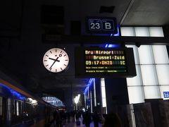 ベルギーに入国。アントワープまで1時間25分で到着しました。