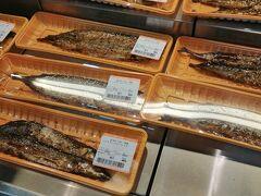 帰りにカルフールへ ここも体温チェック!  日本じゃ秋刀魚は高級魚になったのに台湾では安い! やっぱ日本の公海の外で乱獲なのかしらん。